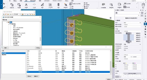 201201Tekla Custom parameterized node