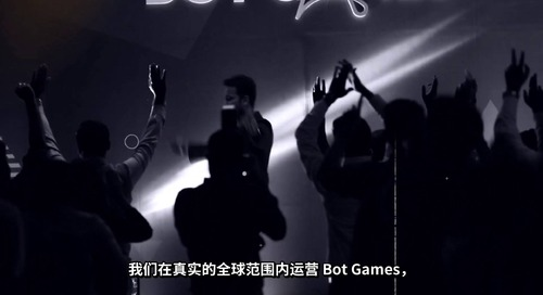 Bot Games 2019 Promo Video_zh-CN