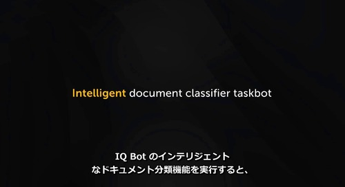 IQ Bot 6.5 Video v2 longer_ja-JP