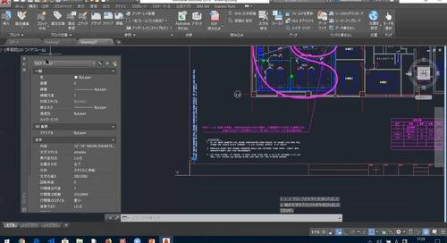 AutoCAD スキルアップセミナー:PDFファイル活用テクニック