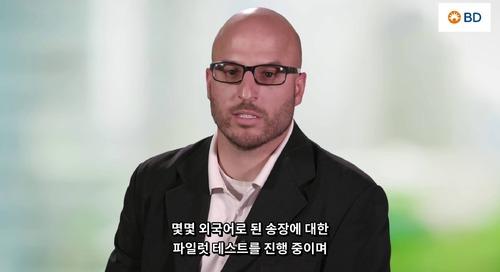 How Becton Dickinson Uses RPA _ko-KR
