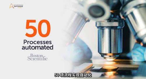 Highlights - Life Sciences_zh-CN