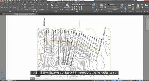 [AutoCAD] - CAD標準仕様