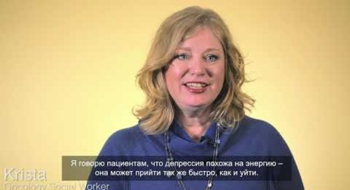 Beyond Cancer Treatment - Stress & Anxiety (Russian subtitles)
