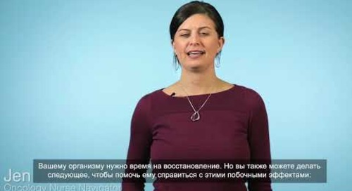 Beyond Cancer Treatment - Neuropathy (Russian subtitles)