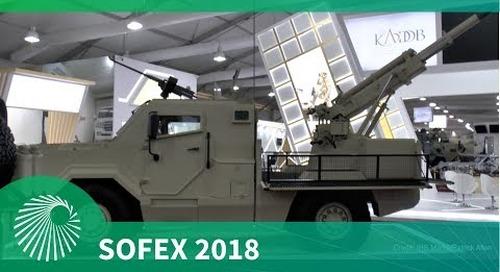 SOFEX 2018: KAADB AL WAHSH 105mm self propelled howitzer