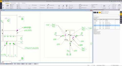 Tekla Structures 2018 New Feature - New Ways to Manage Drawing Content