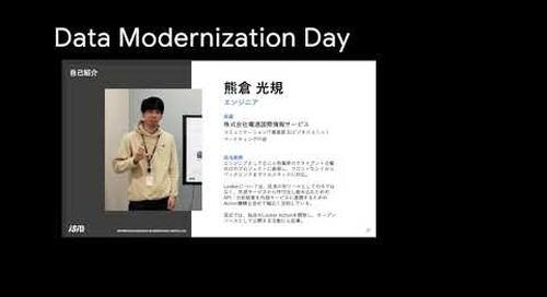 Looker Action Hubで実現する3rd Partyシステム連携と業務モダナイゼーション