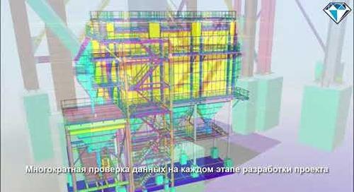 Лучший промышленный проект - Tekla BIM Awards 2020 RU&CIS