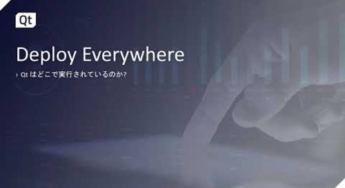 Code Once Deploy Everywhere - 一度のコードでどこへでも展開