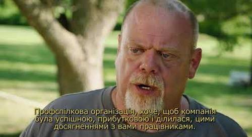 The Vote - Українська