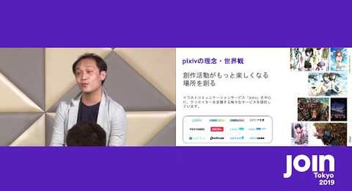JOIN The Tour ビデオ:Embedded Analyticsの可能性