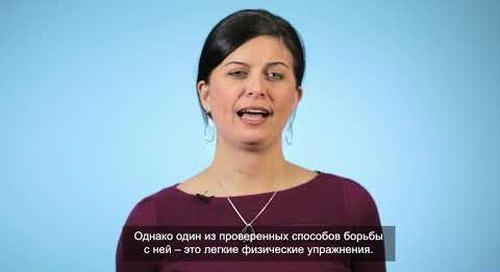 Beyond Cancer Treatment - Fatigue (Russian subtitles)