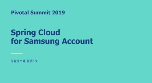 서울 - Samsung Account의 Spring Cloud 사용기 - 삼성전자 정성권 수석