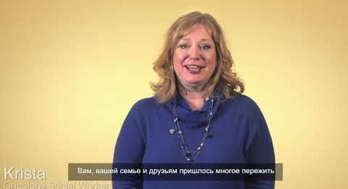Beyond Cancer Treatment - Overview (Russian subtitles)