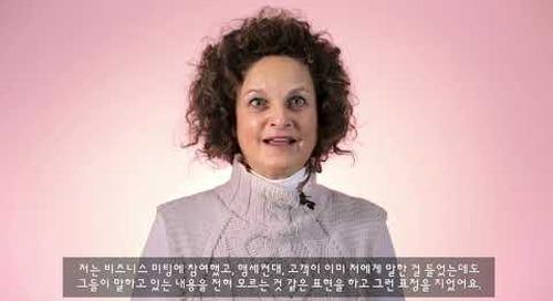 Beyond Cancer Treatment - Chemo Brain (Korean subtitles)