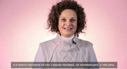 Beyond Cancer Treatment - Chemo Brain (Russian subtitles)