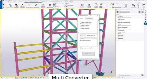 Плагин Multi Converter для выгрузки деталей с точной геометрией из разных форматов