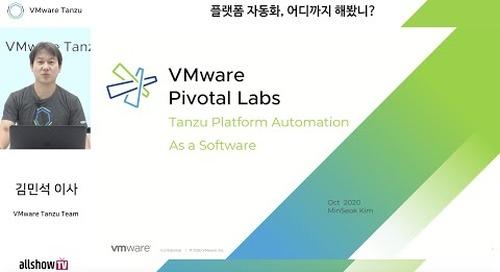 Oct 8 - PaaS 플랫폼 자동화에 대하여 (KR)