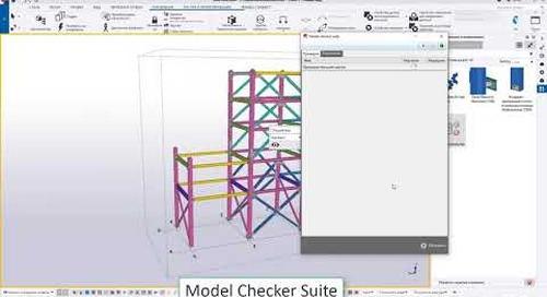 Model Checker Suite для проверки качества модели в добавок к проверки на конфликты