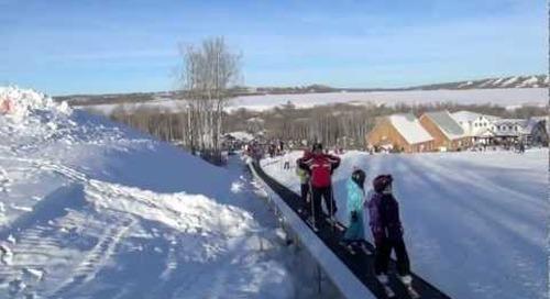 Asessippi Ski Area & Resort