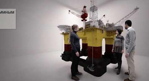 Строительство морских нефтегазовых платформ вместе с Tekla