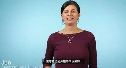 Beyond Cancer Treatment - Neuropathy (Chinese subtitles)