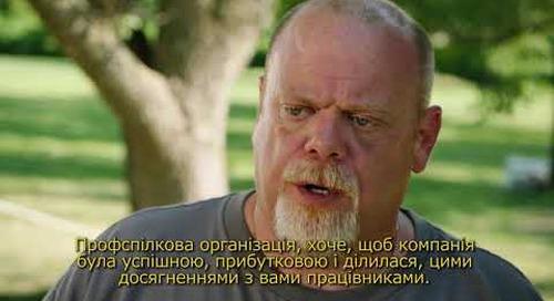 The Vote - Ukrainian