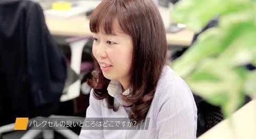 Parexel Employee's Voice 2 - Japan CSM