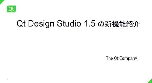 Design Studio 1.5新機能紹介