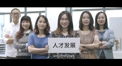 Employer of Choice – ZEISS in China