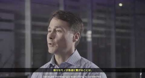 Who we are - Irdeto Corporate 2019 with Japanese Subtitles