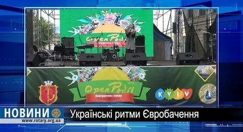 Ротарі РК Київ-Софія - партнер майданчика Feel Ukraine