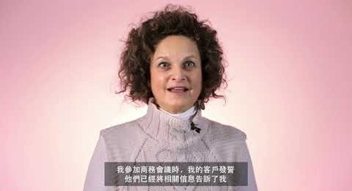 Beyond Cancer Treatment - Chemo Brain (Chinese subtitles)