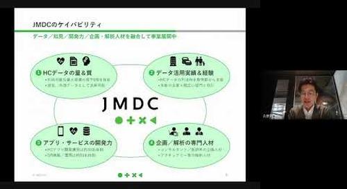 BEACON Japan 2020: 医療ビッグデータ活用を推進する分析プラットフォーム構築
