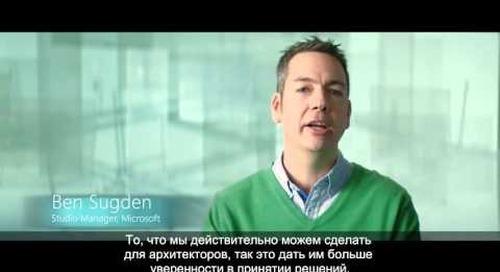 Microsoft HoloLens: Описание сотрудничества с Trimble