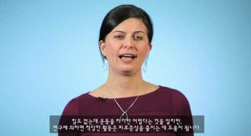 Beyond Cancer Treatment - Fatigue (Korean subtitles)