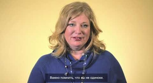 Beyond Cancer Treatment - Emotional Impact (Russian subtitles)