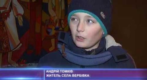 Rotary e-club of Ukraine