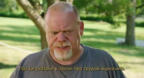 IBB  The Vote   Ukrainian v2017 09 08
