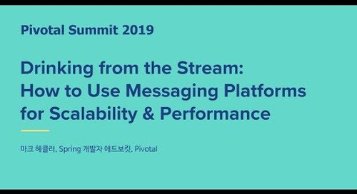 서울 - Messaging Platforms - Mark Heckler