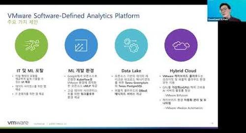 Greenplum Summit 2020 Korea - Keynote