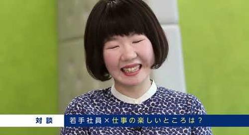 Employee's voice 先輩ビデオ