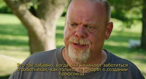 Organizing Film - Русский
