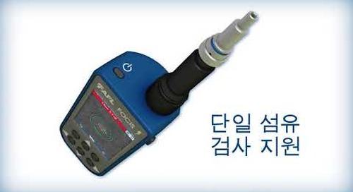 멀티 파이버 커넥터 검사 시스템 FOCIS Lightning을 소개합니다