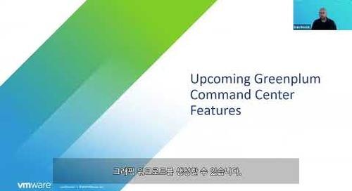 Greenplum Summit 2020 Korea - VMware Tanzu Greenplum 7 Roadmap