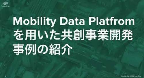 BEACON Japan 2020: Mobility業界のDXを支えるSmartDriveの分析基盤