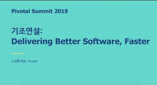 서울 - Delivering Better Software, Faster - 노경훈 대표, Pivotal