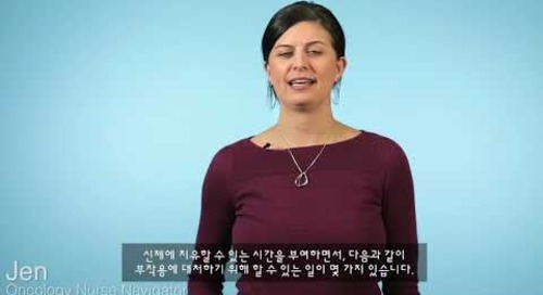 Beyond Cancer Treatment - Neuropathy (Korean subtitles)
