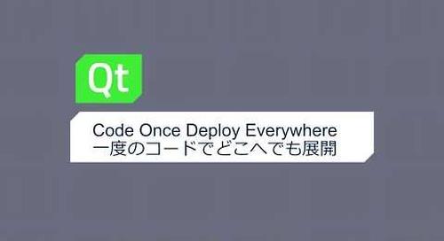 Code Once Deploy Everywhere 一度のコードでどこへでも展開 {On-demand webinar}